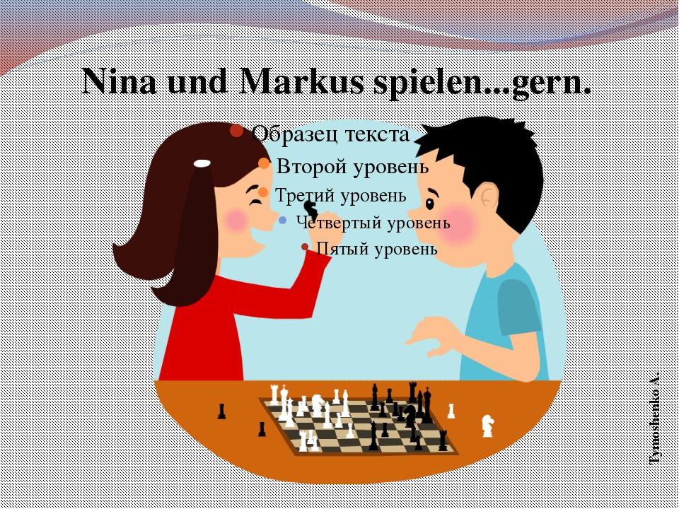 Nina und Markus spielen...gern. Tymoshenko A.