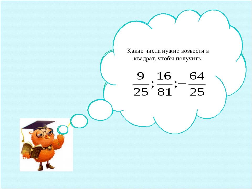 в) сравните: Д)Представьте в виде степени с основанием 4 1; 4; 16. 1; 4; 16;...
