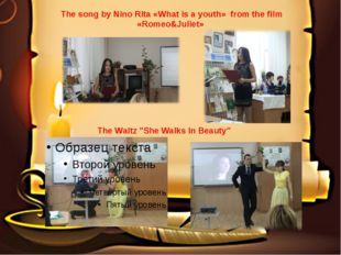 The song by Nino Rita «What is a youth» from the film «Romeo&Juliet» The Wal