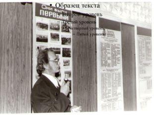 """УКРАИНСКАЯ """"РОССИЯ"""""""
