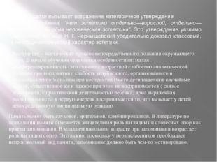 """В этой связи вызывает возражение категоричное утверждение Андрея Нуйкина: """"не"""