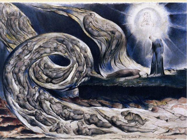 На картине изображен второй круг ада, где находятся души великих любовников:...
