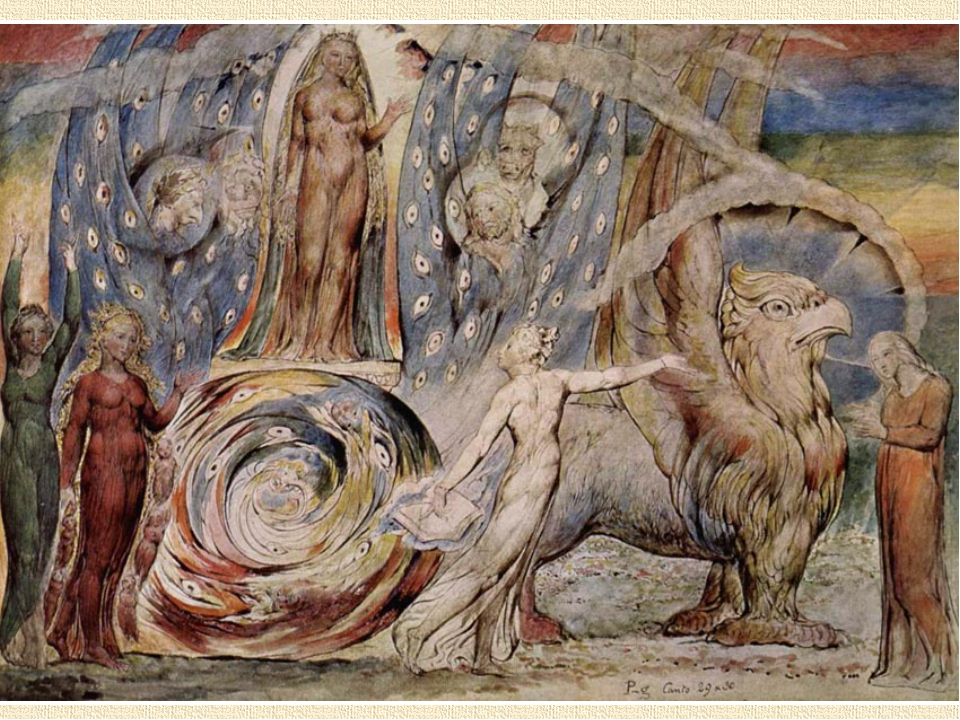 Эта композиция иллюстрирует 29-ю песню «Чистилища». В правой части изображен...