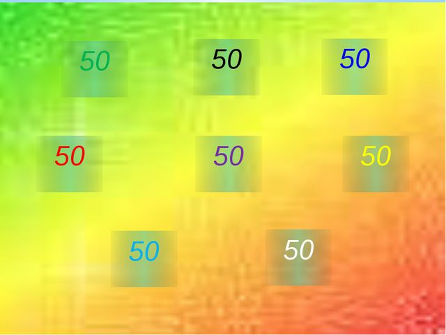 50 50 50 50 50 50 50 50