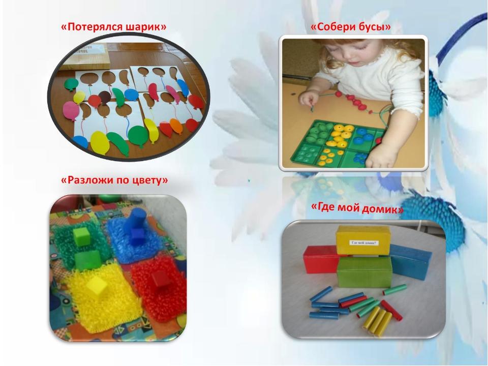 Для развития у ребят памяти, внимания, мышления предлагала такие дидактически...