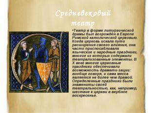 Театр в форме литургической драмы был возрожден в Европе Римской католической