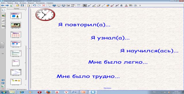 hello_html_6b358e7d.png