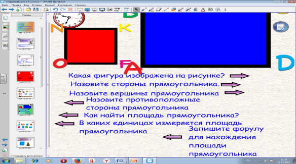 hello_html_m57e7225f.png