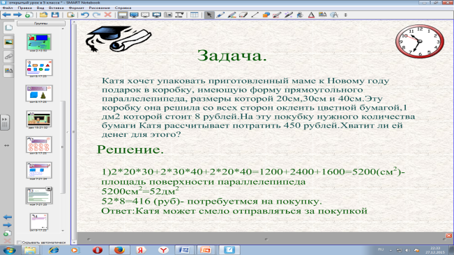hello_html_m670f578e.png