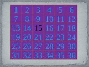 1 7 13 19 25 26 20 14 8 2 31 32 3 4 5 6 12 11 10 9 15 16 17 18 24 23 22 21 27