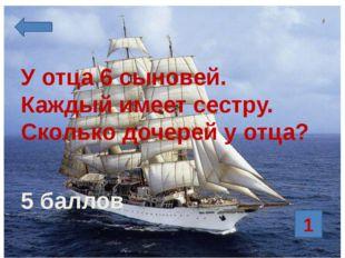 Не море, не земля, корабли не плавают, а ходить нельзя. 15 баллов болото