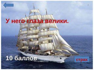 Самое крупное животное в России. 10 баллов лось