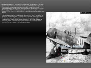 Боевое крещение Ла-5 получил под Сталинградом. Несмотря на то, что из за отсу