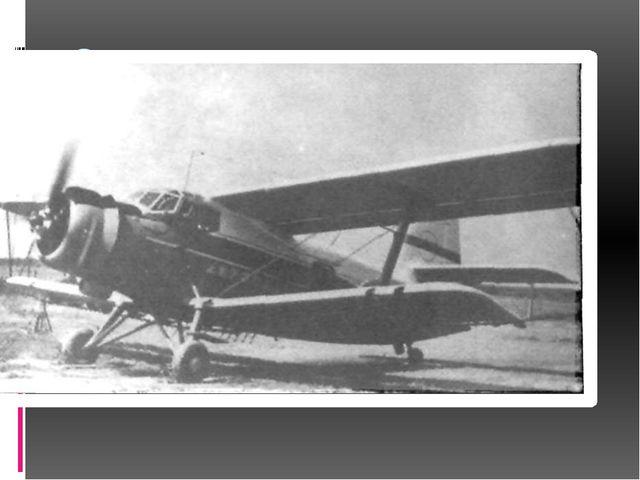 Стальные крылья родины Чтобы подняться в воздух, самолетам требуется развить...