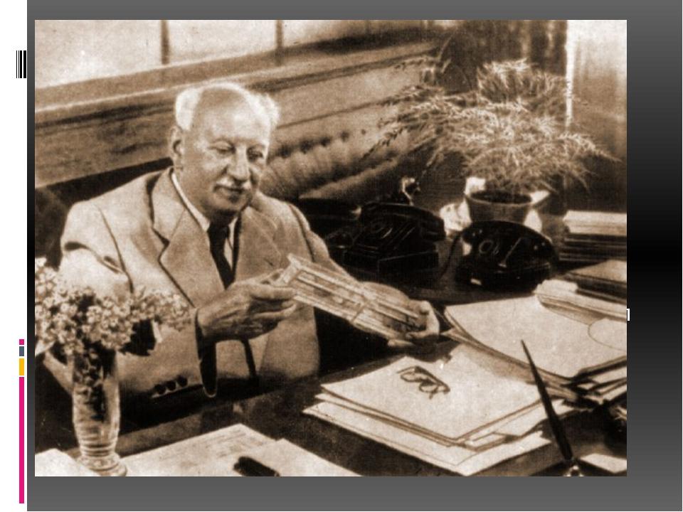 Абрам Федорович Иоффе.. Абрам Федорович Иоффе — российский и советскийфизик,...