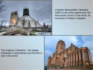 Liverpool Metropolitan Cathedral (1967) is the most original and the most exo