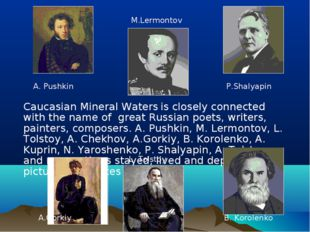 Caucasian Mineral Waters is closely connected with the name of great Russia