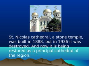 St. Nicolas cathedral, a stone temple, was built in 1888, but in 1936 it wa