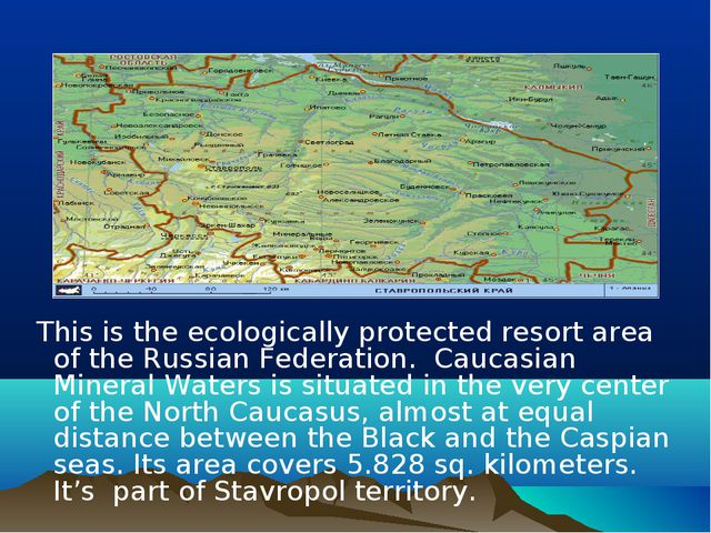 This is the ecologically protected resort area of the Russian Federation. Ca...