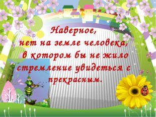 Луганщина – світанок України, земля життя мого й життя батьків. Держава Юност