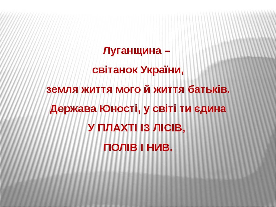 """ЗООЛОГИЧЕСКИЙ ЗАКАЗНИК """"ОСТРОВ ТИСТ"""""""