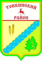 http://www.bankgorodov.ru/system/img.php?f=/public//photos/coa/1107.png&w=254&h=580