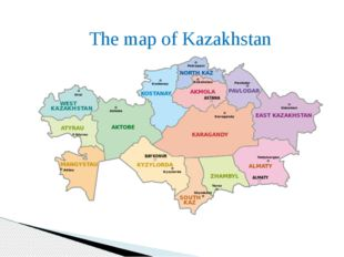 The map of Kazakhstan