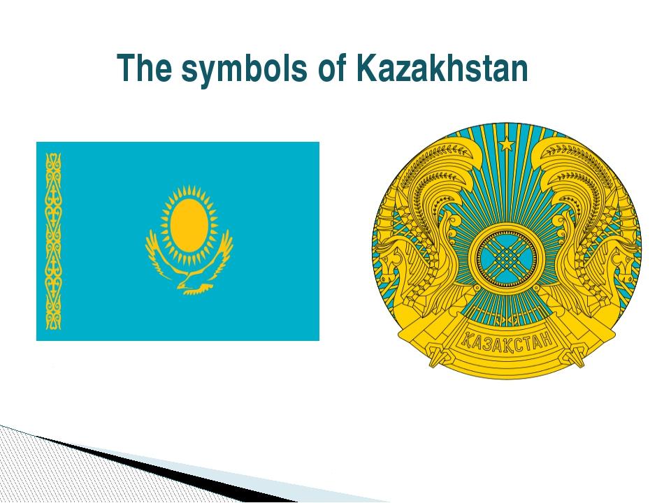 The symbols of Kazakhstan