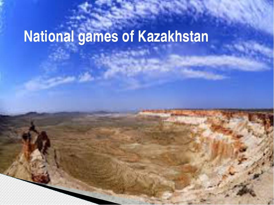 National games of Kazakhstan