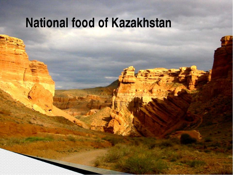 National food of Kazakhstan