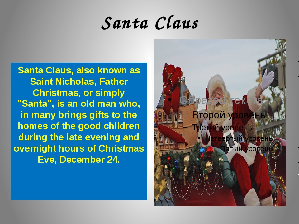 Santa Claus Santa Claus, also known as Saint Nicholas, Father Christmas, or s...