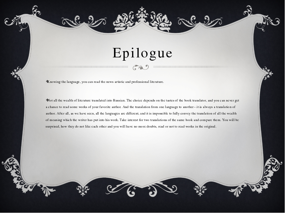 Epilogue Knowing the language, you can read the news artistic and professiona...