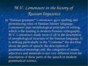 """M.V. Lomonosov in the history of Russian linguistics In """"Russian grammar"""" Lom"""