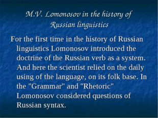 M.V. Lomonosov in the history of Russian linguistics For the first time in th