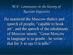 M.V. Lomonosov in the history of Russian linguistics He mastered the Moscow d