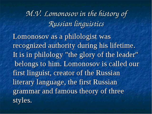 M.V. Lomonosov in the history of Russian linguistics Lomonosov as a philologi...