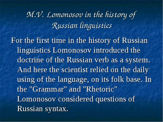 M.V. Lomonosov in the history of Russian linguistics For the first time in th...