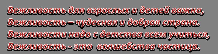 hello_html_m4b50fd3d.png