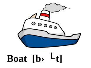 Boat [bəʊt]