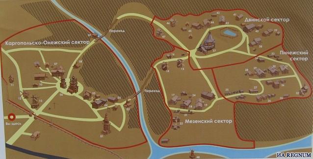 <b>Генеральный план</b> создания музея