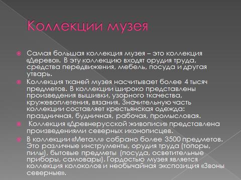 hello_html_48da81b0.png