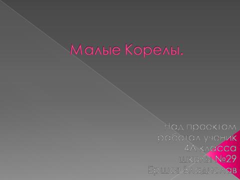 hello_html_m1e768281.png