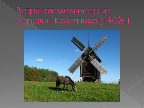 hello_html_m576bb22.png