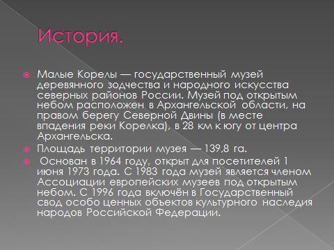 hello_html_m7b2c6bcf.png