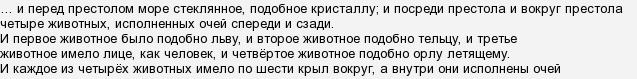 http://www.bolshoyvopros.ru/files/answer/2447813/2932b4704aea9ef971fd1ff6bf359572.png
