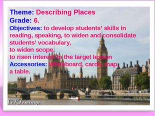 Theme: Describing Places Grade: 6. Objectives: to develop students' skills in