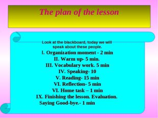 The plan of the lesson Look at the blackboard, today we will speak about thes