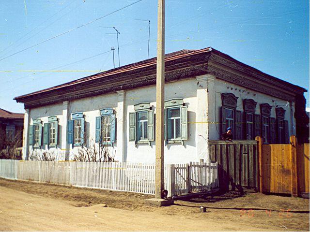 Дом купца Бутлицкого