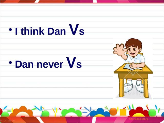 I think Dan Vs Dan never Vs