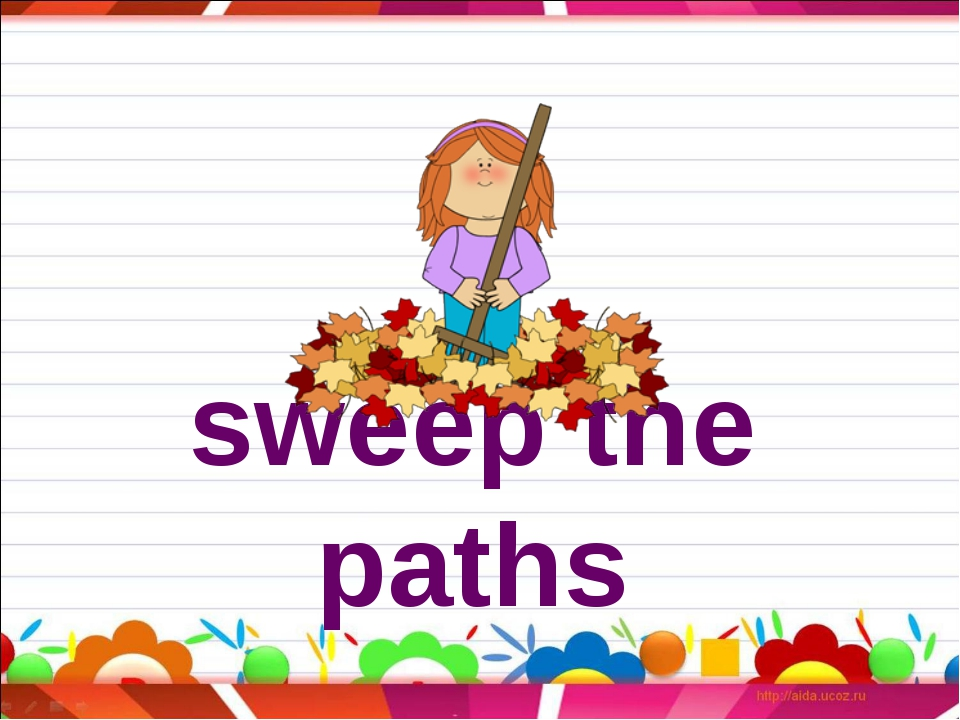 sweep the paths